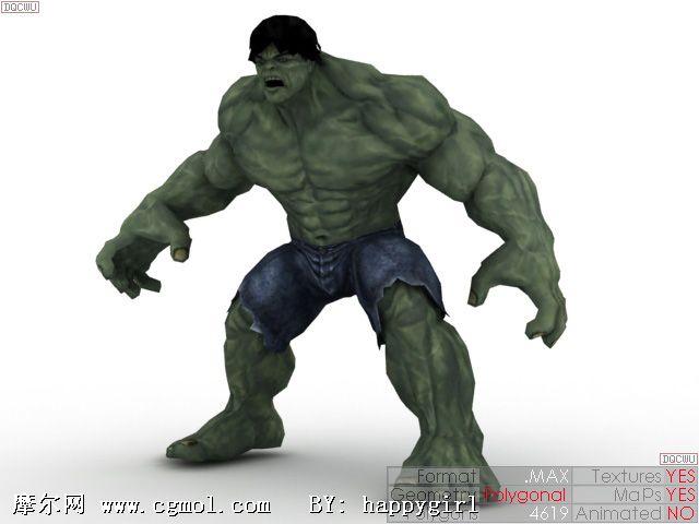 绿巨人3d模型,科幻人物