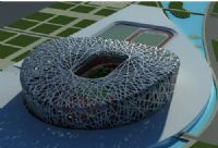 奥运会鸟巢3D模型