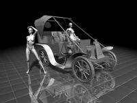 个性车展位3D模型