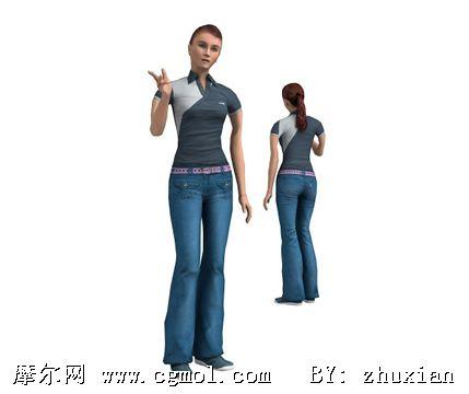 现代女性3d模型