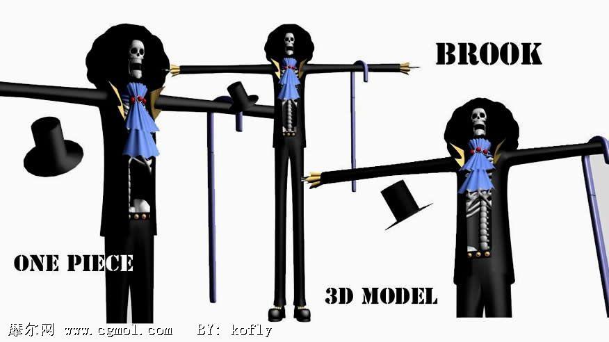 3D海贼王布鲁克brook模型