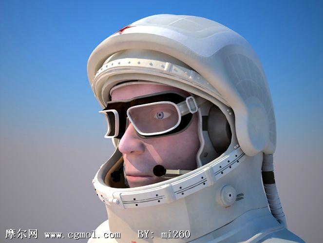 太空人3d模型素材 3d人物图; *.max 2009,*.obj, *.