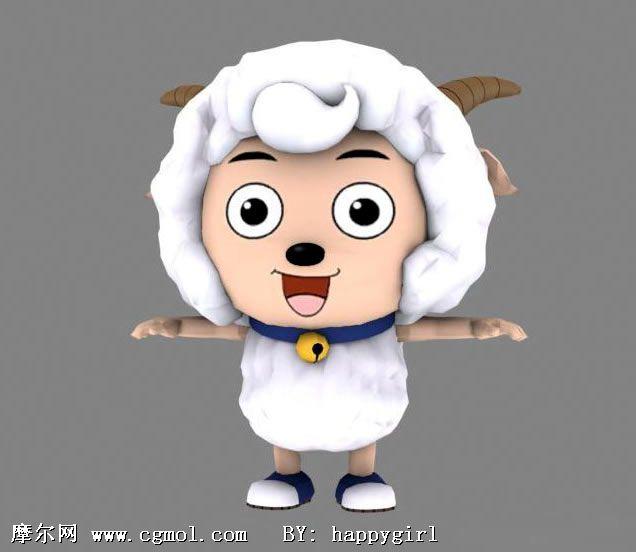 喜羊羊卡通角色3d模型