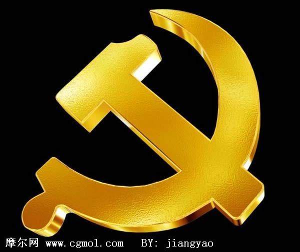 关于党徽的图片素材