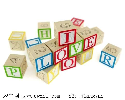 数字积木儿童玩具3D模型