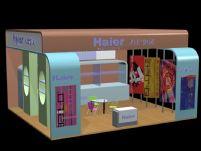 海尔集团展厅设计3D模型