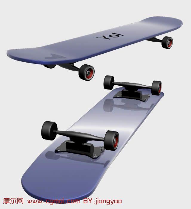 时尚滑板3D模型