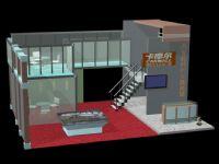 3D汽车服务中心展厅设计模型