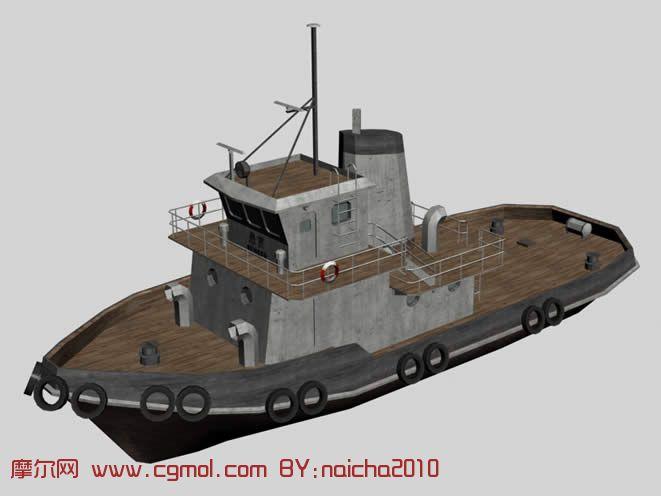 3d渔船手绘