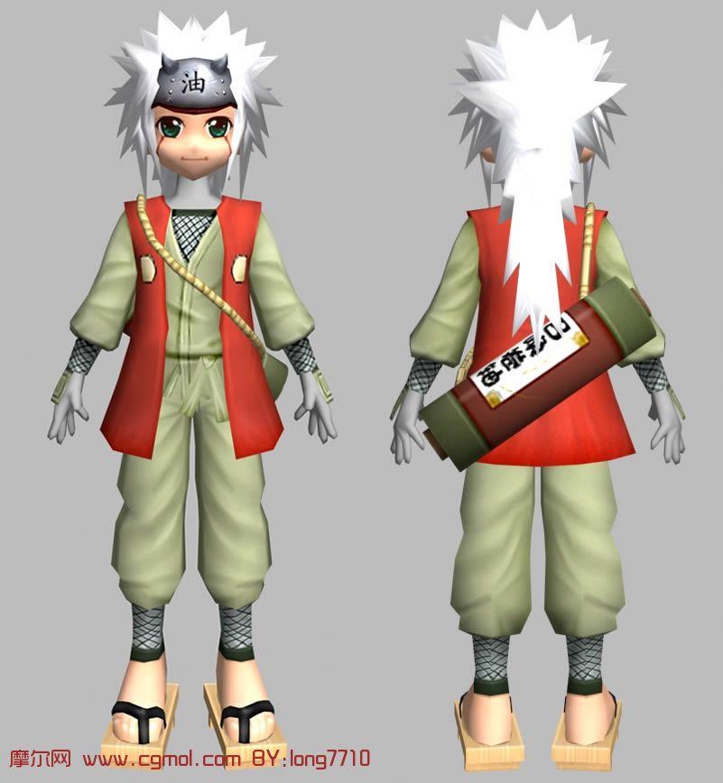 火影忍者之可爱的小自来也3d模型