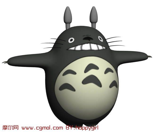 宫崎骏的龙猫3d模型