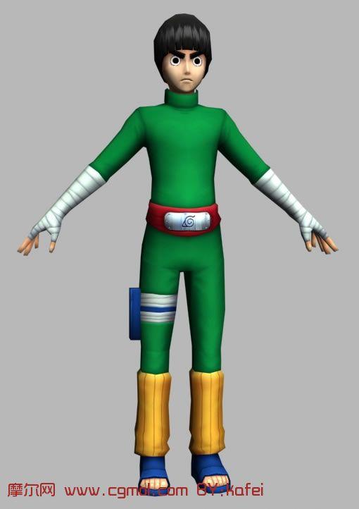 火影忍者中的体术忍者李洛克3d模型