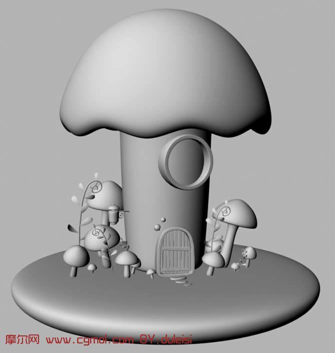 卡通蘑菇房子,小屋,maya模型
