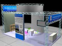 精密工业公司展厅设计3D模型