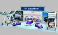 汽车公司展厅3D模型