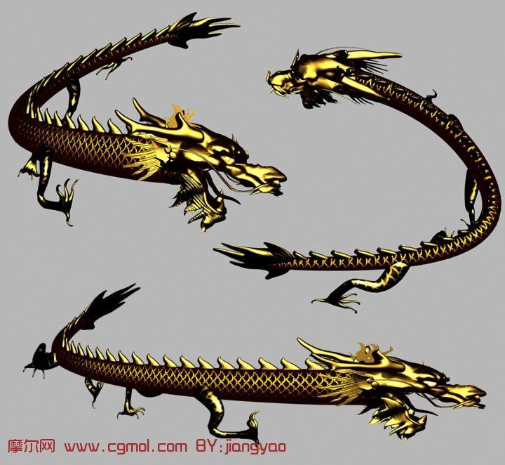 飞舞的金龙动画,max模型