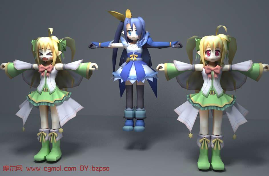 三个可爱的卡通mm,max模型