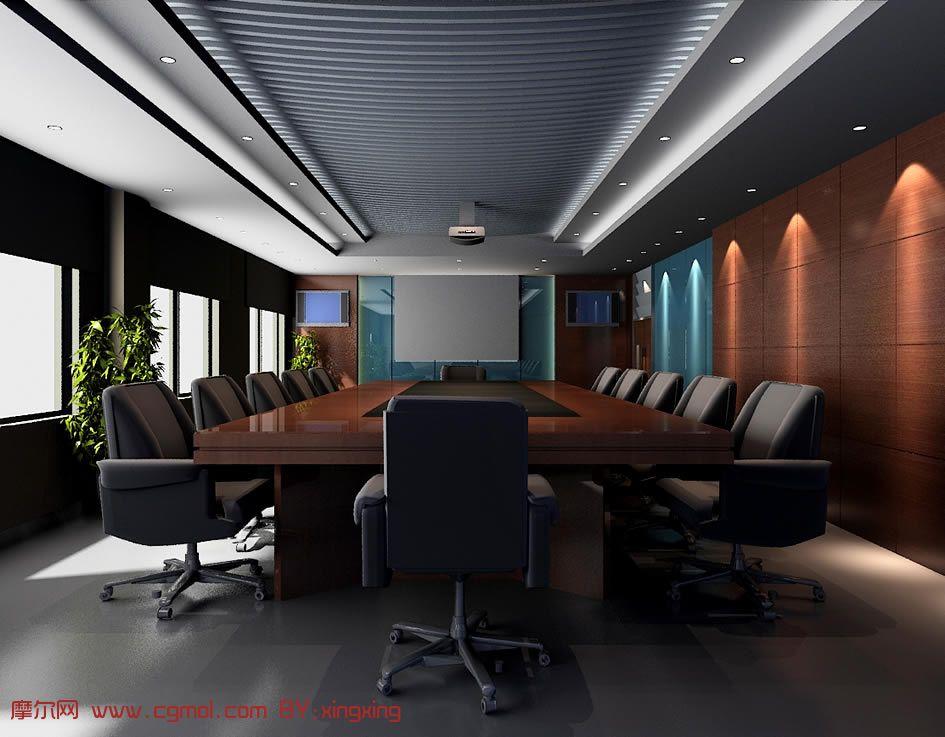 公司会议室,会议厅3D模型