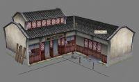 仙剑奇侠传寿阳县药房,涵草堂3D模型