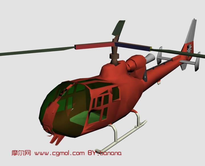 直升飞机,3D飞机模型
