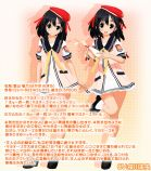 动漫美女3D模型