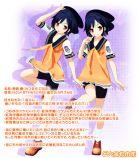 动漫美女3D模型六