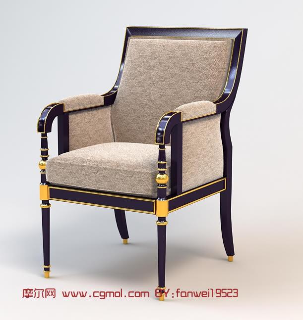欧式休闲椅子3d模型,室内家具