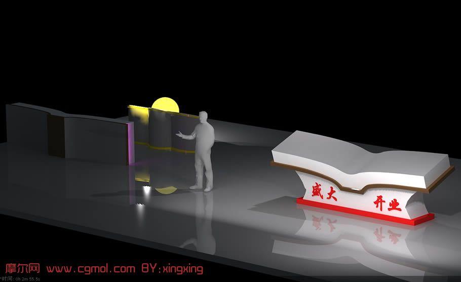 启动台设计3D模型