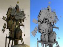 仿造设计的一个风车房子maya模型