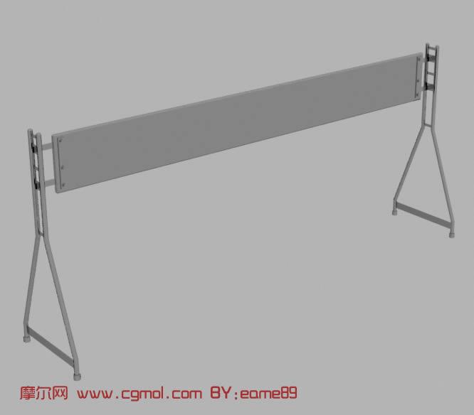 支架型路障3d模型