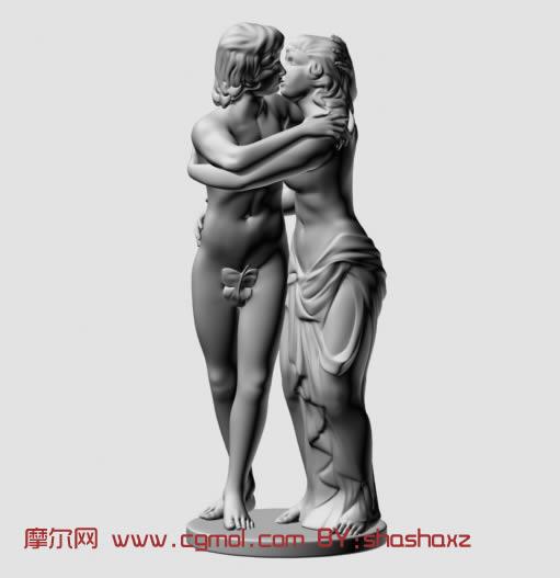 男女幸福雕塑,园林小品3d模型