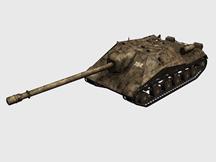 704反坦克炮3D模型
