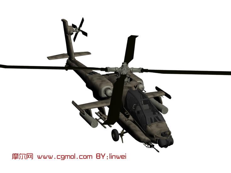 阿帕奇武装直升飞机3d模型