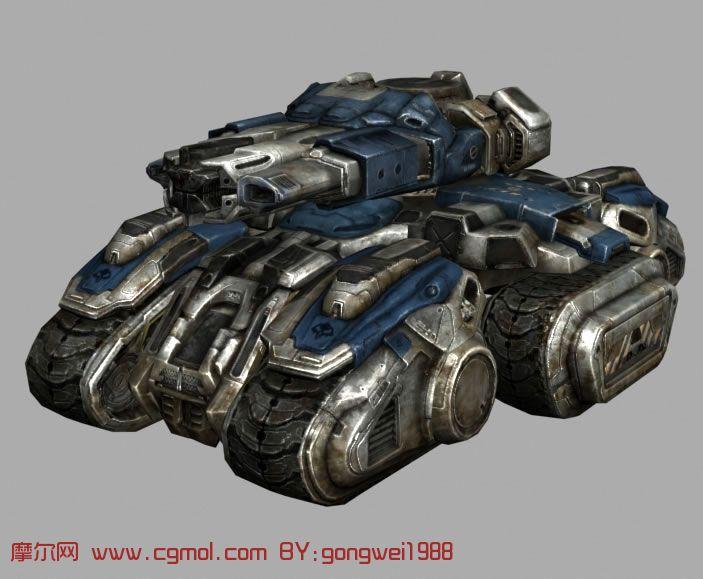 转载作品: 星际2中的攻城坦克3d模型
