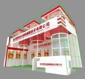 石油技术公司展厅3D模型