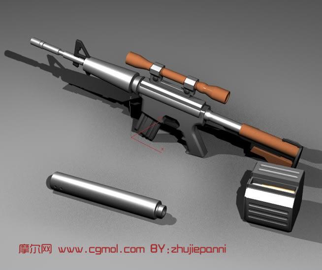 狙击枪,3d枪械模型