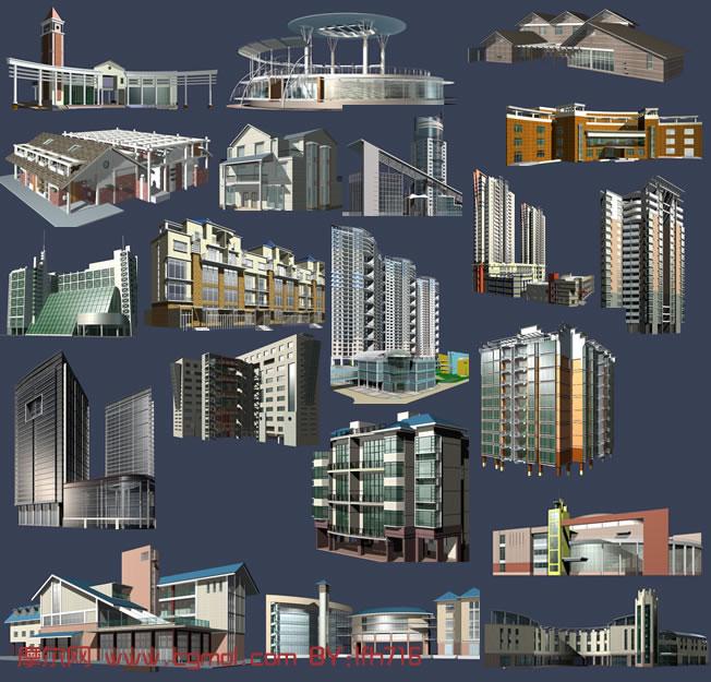 别墅,校门,商业楼,学校,写字楼,大厦等二十款3D建筑模型