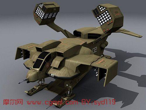 未来概念飞船 超科幻未来飞船 未来飞船设计图