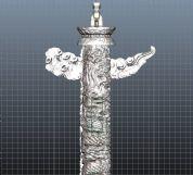 华表maya模型