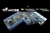 3D现代办公室模型