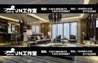 客厅,室内效果3D模型