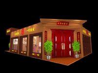 家居店,家具店,家具展,店铺3D模型