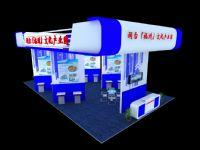 闽台(福州)文化产业园展厅3D模型