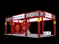福州日兴公司展厅3D模型