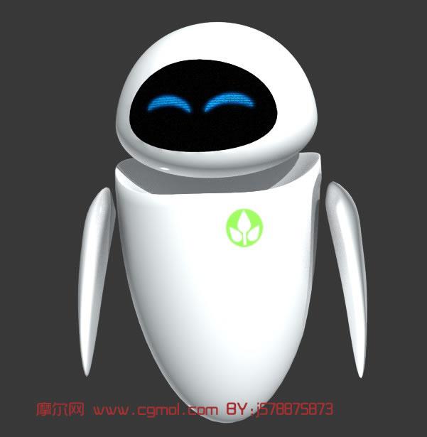 机器人总动员EVA3d模型