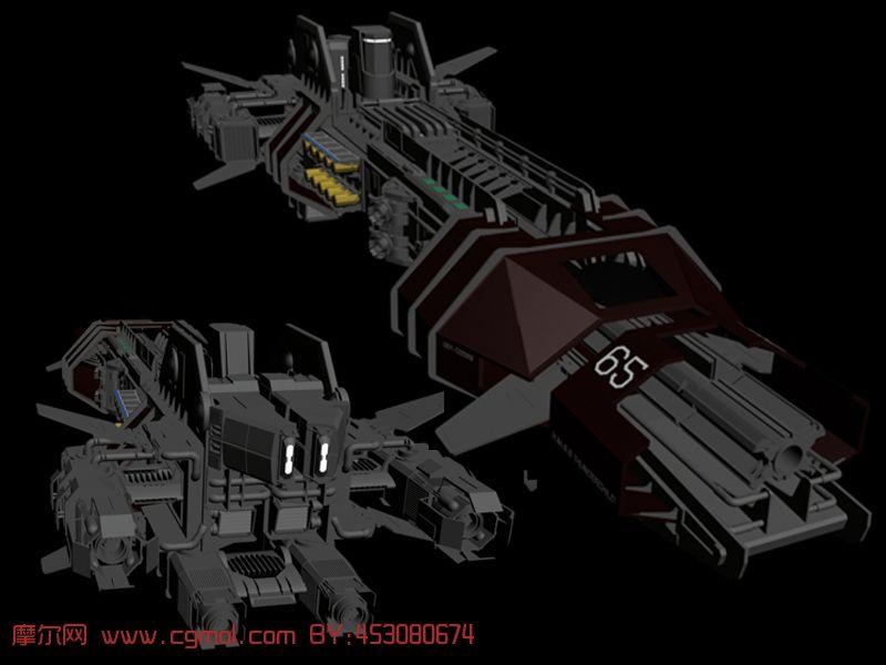 太空战舰,科幻战舰,太空战机3d模型