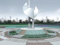 公园标志,公园建筑3D模型