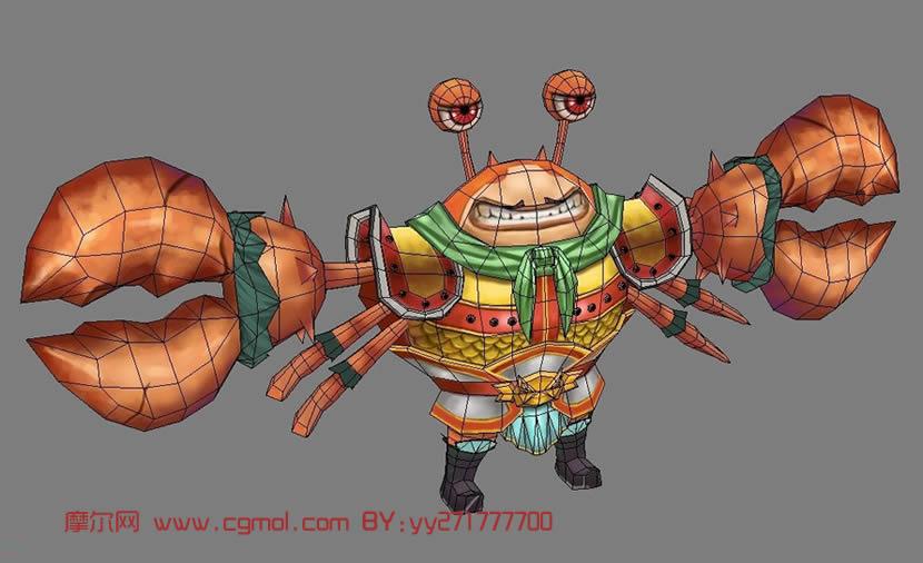动物模型 鱼类动物  关键词:q版螃蟹蟹将 作品描述:螃蟹一只,可用于做
