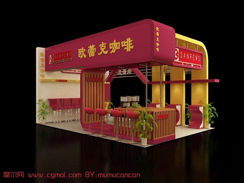 欧蕾克咖啡展厅设计3d模型
