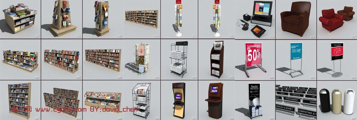 书报架模型_书报,书柜,书架,沙发,广告牌,报刊架,取款机3D模型_现代场景_场景